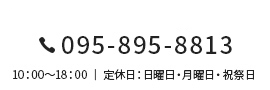 095-895-8813